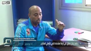 مصر العربية   ياسر ريان يعلق على أزمة استدعاء لاعبي الأهلي للمنتخب