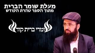 הרב יעקב בן חנן - סוד המזל והעשירות של האדם במה הם תלויים?!
