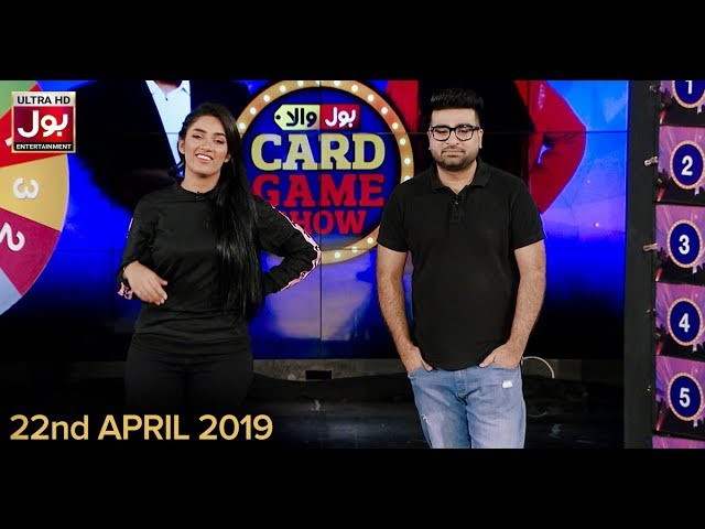 BOLWala Card Game Show | Game Show Aisay Chalay Ga Card | 22nd April 2019 | BOL Entertainment