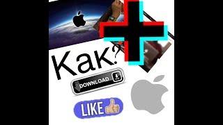 как скачивать игры не вводя Apple ID