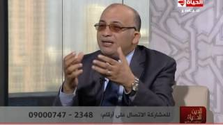 بالفيديو.. مذيعة الحياة تسأل داعية إسلامى:'هو إبليس متجوز يا شيخ'