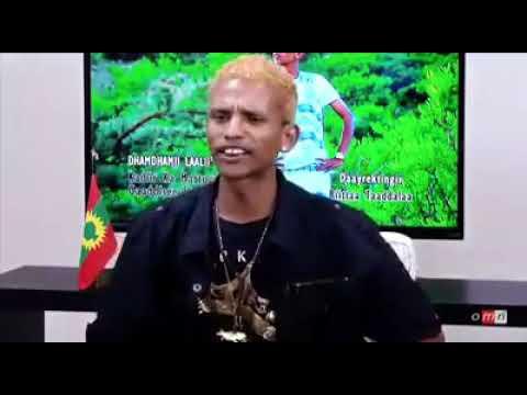 OMN Kadir Martuu JANU 30/2018
