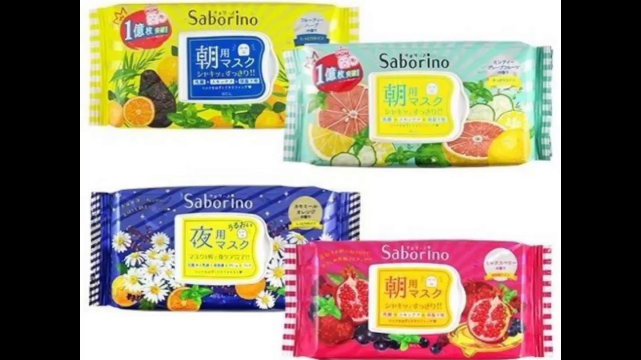 【BG Shop】日本 BCL Saborino 早安面膜/晚安面膜 清爽型/莓果 - YouTube