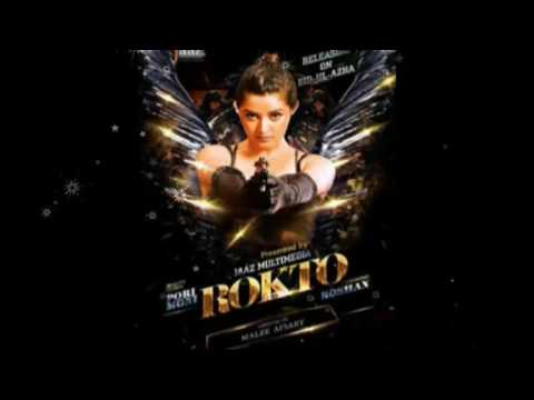 Rokto Bangla Movie trailer Pori monia and...