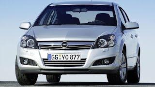 Opel Astra Family 2007 седан(Opel Astra Family 2007 седан Канал про автомобили. Мы рады вас приветствовать на нашем канале про авто Здесь вы сможет..., 2014-03-09T11:39:53.000Z)