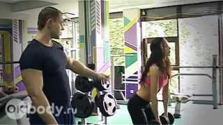 Упражнения для ног и ягодиц- быстрое похудение