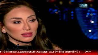 ريهام سعيد: خرجت من السجن واحدة تانية!