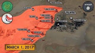 2 марта 2017. Военная обстановка в Сирии. Сирийская армия освобождает Пальмиру. Русский перевод.