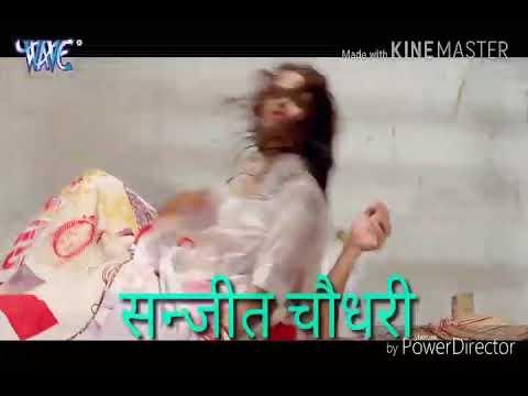 charmar charmar khatiya bole hile mach chhar dani