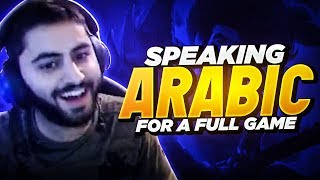 Yassuo | SPEAKING ARABIC FOR AN ENTIRE GAME