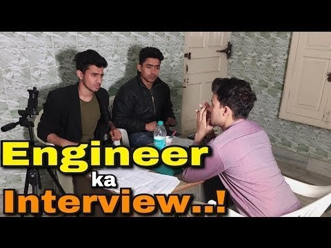 Fun Meme Questions : Engineer ka interview round hell r h superhit questions