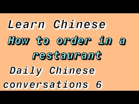 Oral Chinese Online-Lesson 7-Restaurant-Elite Mandarin Education Centre