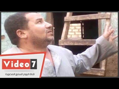 عامل باليومية يطالب محافظ المنيا بتوفير مسكن بعدما أوشك منزله على الانهيار  - 17:21-2017 / 11 / 17