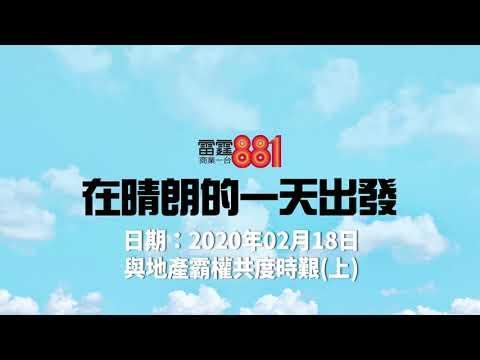地產霸權減租「厚內地薄香港」?大商場品牌聯手罷市對抗