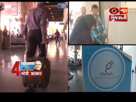 4 Saal Modi Sarkaar 19 @ Ahmedabad multi facility Bus Terminal | Modern bus station