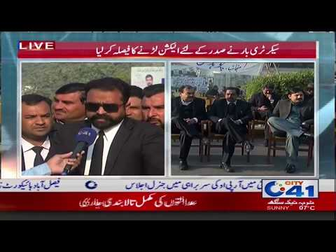Faisalabad's Lawyer Protest Continue For High Court Bench | City 41