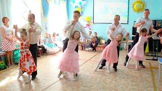 видео Выпускной в детском саду. Сценарии