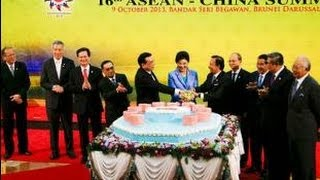 ASEAN Summit aims to enhance cooperation