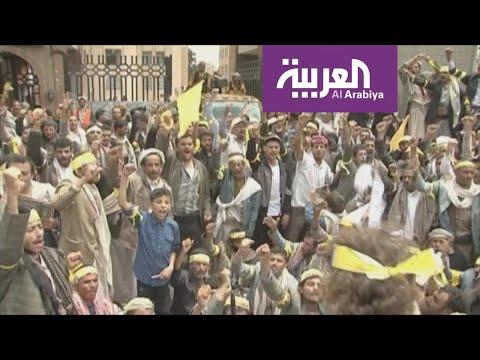 عناصر من حزب الله برفقة حوثيين في الحديدة  - نشر قبل 40 دقيقة