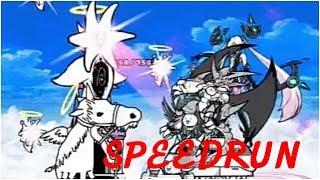 No plan a speedrun
