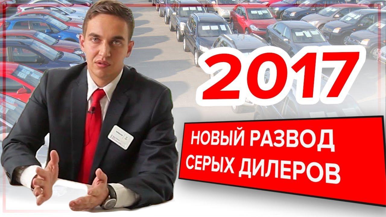 Новый автосалон в москве видео форд фокус 2 в автосалонах москвы