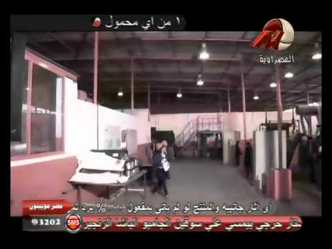 abdel baset hamouda ana mesh 3arefny