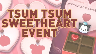 tsum tsum 2017 valentine sweetheart event how to play