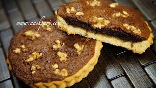 Ginger Tart (cake) Recipe