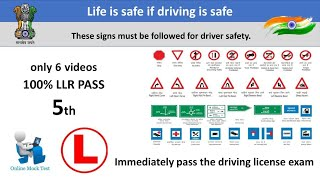 Learning License Test Questions and Answers - 5