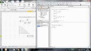 Создание пользовательских функций в Excel, часть 2
