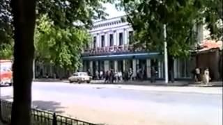 """Новочеркасск - 1993 г. """"Город которого нет""""."""