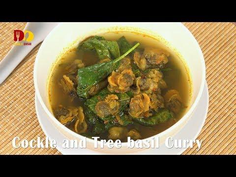 Cockle and Tree Basil Curry | Thai Food | Gang Hoy Klang Bai Yee Ra | แกงหอยแครงใส่ใบยี่หร่า - วันที่ 03 Dec 2017