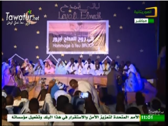 جانب جميل من إحدى سهرات ليالي المدح، رمضان 2017 - قناة الموريتانية