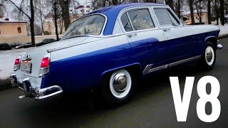 """ГАЗ-21 """"Волга"""" с V8 4.0 от LEXUS LS400!) Обзор и тест-драйв легенды с привкусом современности!)"""