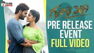 Guna 369 Pre Release Event FULL VIDEO | Karthikeya | Anagha | 2019 Telugu Movies | Telugu Cinema