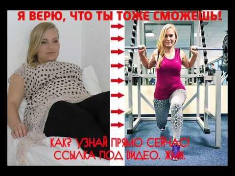 если нет силы воли похудеть