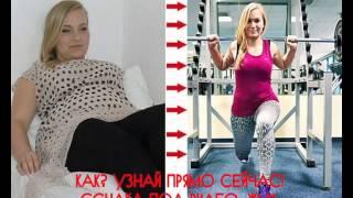 как похудеть если нет силы воли