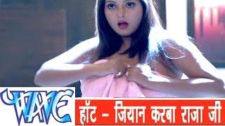 जियान करबा राजा जी - Anjana Singh - Hathkadi - Bhojpuri Song 2017 new