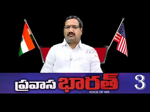 What's Going On Hyderabad Law & Order ? | Ravinder Reddy | Part 3 : TV5 News