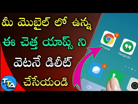 Top BEST Secret App On Playstore  Android APP OF MAY 2018 NO ROOT IN TELUGU 2018