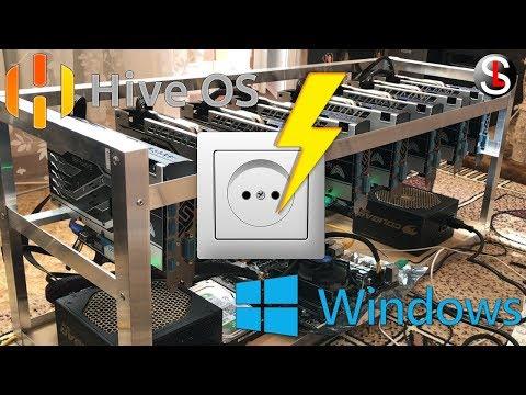 Как понизить электропотребление  майнинг-фермы  на Hive OS и Windows