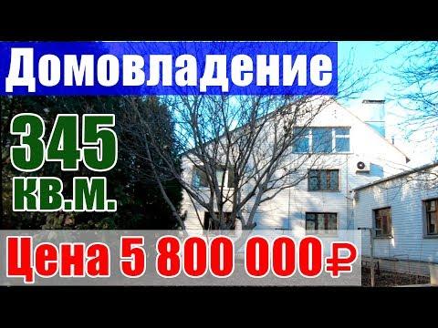 Воронежская область, г.Семилуки/ Загородная недвижимость Воронежа.