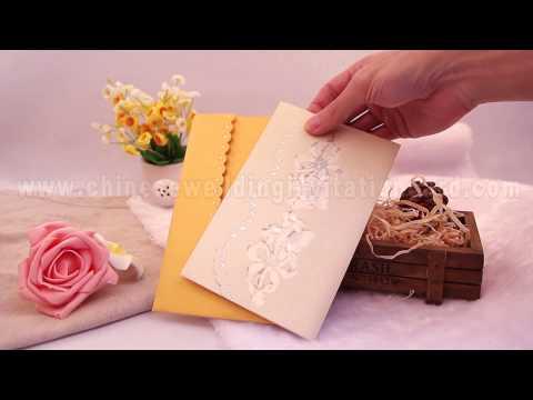 Gilt flower gold Chinese wedding invitation card