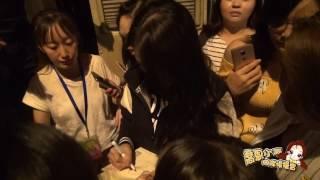【小窩獨家】160908 陳喬恩《麵包樹上的女人》舞台劇簽名合照