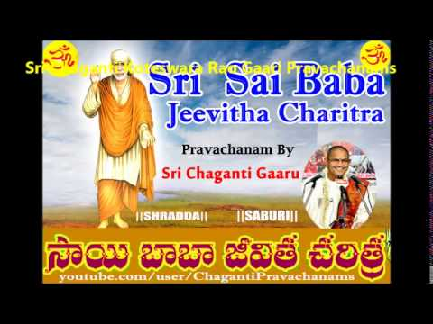 Shri Guru Charitra in Telugu - online Store
