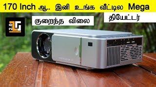 இனி உங்கள் வீட்டில் பெரிய தியேட்டர் | T6 Video Home Theater Projector | Tamil TechGuruji