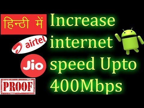 [Hindi][Updated]400Mbps with Proof! How to Increase Internet Speed Jio/Airtel