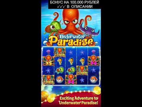 Азартные игры казахстан