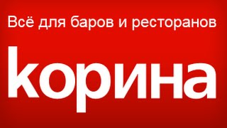 Купить качественную белую посуду для ресторана барное стекло тарелки стаканы Одесса цены недорого(