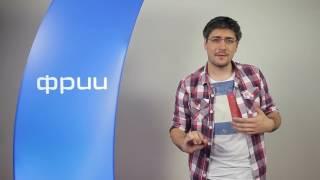видео Лекция Ильи Красинского «Unit-экономика проекта. Поиск точек кратного роста»